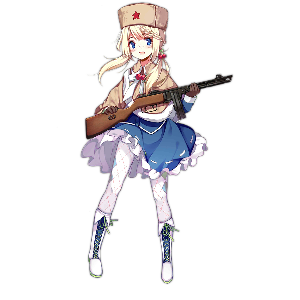 pic_ppsh41.png